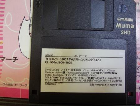 スクリーンショット 2012-09-03 16.44.14.jpg