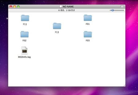 スクリーンショット(2012-07-23 23.51.44).jpg