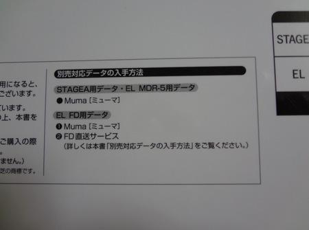 スクリーンショット(2014-10-17 23.55.11).jpg