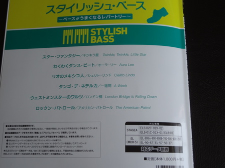 DSC07260.JPG