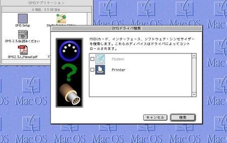 スクリーン 5.jpg
